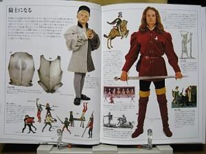 中世ヨーロッパの子ども