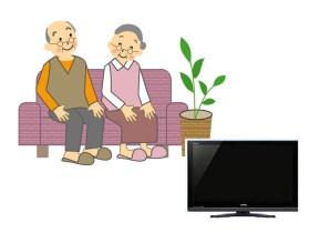 テレビ中毒