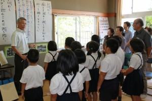 松合小学校放課後子ども教室