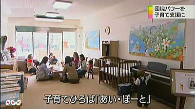 子育て支援NHK2
