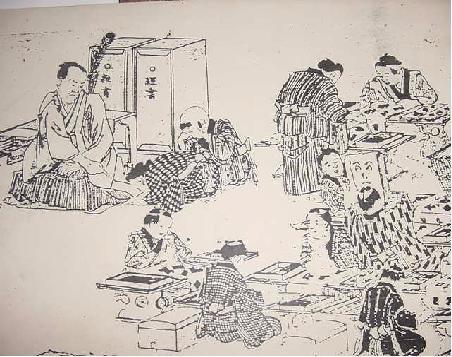 江戸時代の教育事情~戦前まで ...
